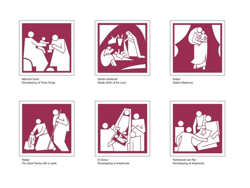 Global History of Art Christmas Edition