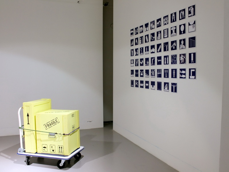 The First Museum of Intermedia II